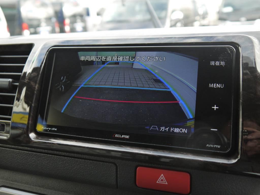 バックカメラナビ連動施工済み! | トヨタ ハイエースバン 2.0 スーパーGL ダークプライムⅡ ロングボディ 2段ベッドPKG