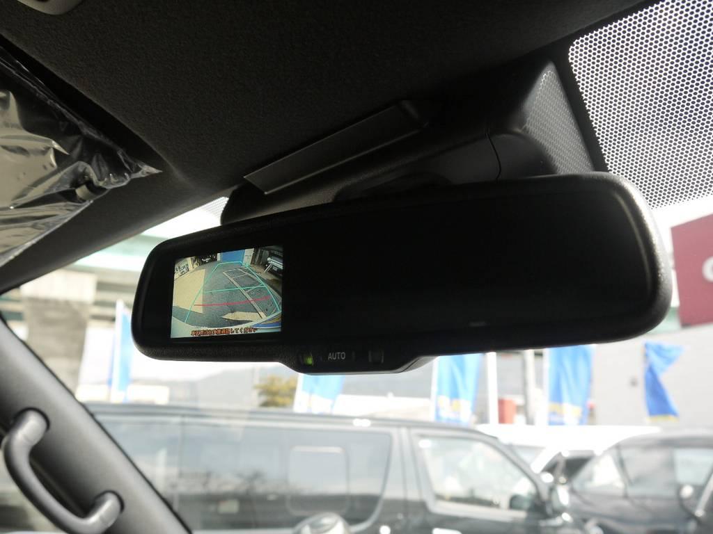 メーカーオプションのバックカメラ内臓自動防眩ミラーも完備! | トヨタ ハイエースバン 2.0 スーパーGL ダークプライムⅡ ロングボディ 2段ベッドPKG
