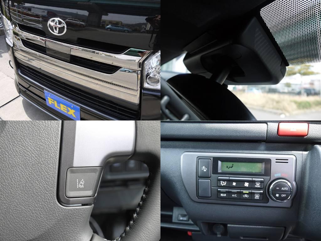 トヨタセーフティセンスP搭載! | トヨタ ハイエースバン 2.0 スーパーGL ダークプライムⅡ ロングボディ 2段ベッドPKG