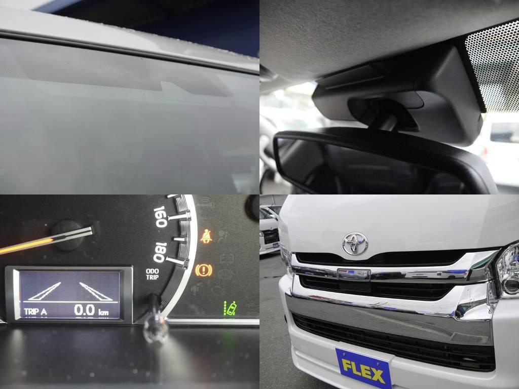 トヨタセーフティセンスP搭載! | トヨタ ハイエース 2.7 GL ロング ミドルルーフ Ver2