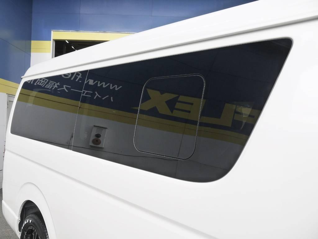 開閉式窓ガラスも完備しておりますので、車内の換気もバッチリ! | トヨタ ハイエース 2.7 GL ロング ミドルルーフ Ver2