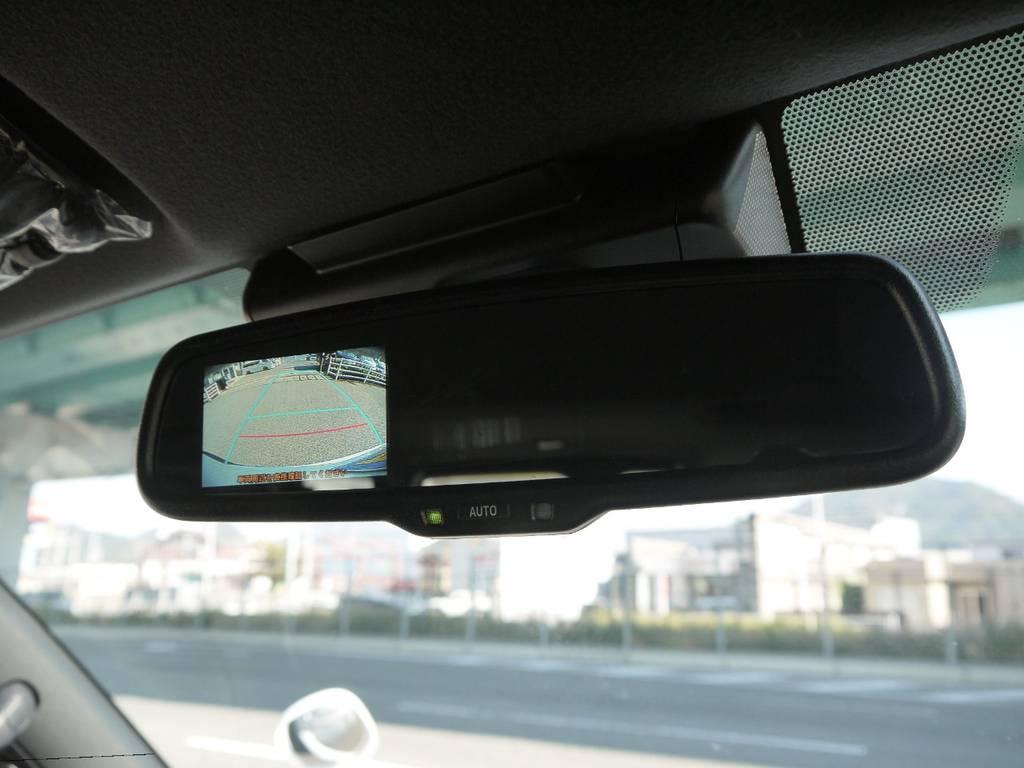 メーカーオプションのバックカメラ内臓自動防眩ミラーも完備。   トヨタ ハイエースバン 2.0 スーパーGL ダークプライムⅡ ロングボディ GIBSONエアロ