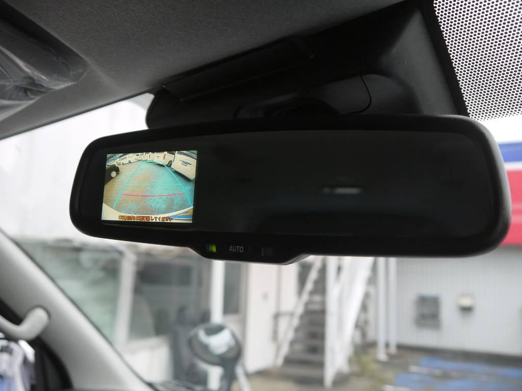 メーカーオプションのバックカメラ内臓自動防眩ミラーも完備。 | トヨタ ハイエース 2.7 GL ロング ミドルルーフ 4WD TSS付 R1