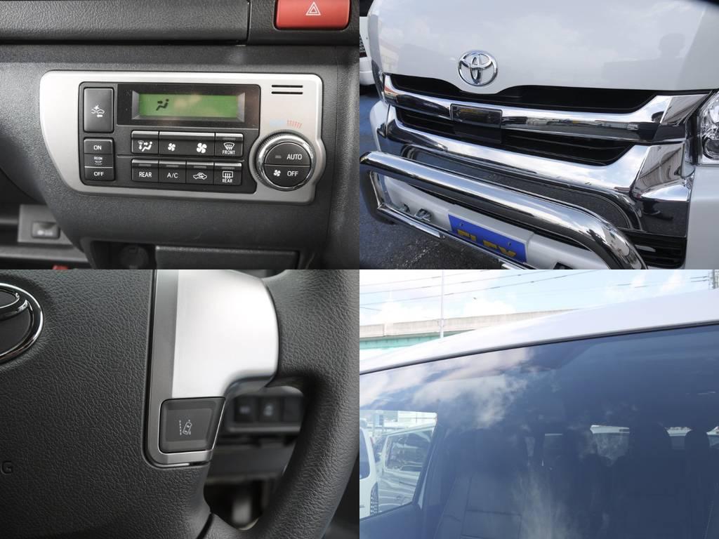 トヨタセーフティセンスP搭載! | トヨタ ハイエース 2.7 GL ロング ミドルルーフ 4WD TSS付 R1