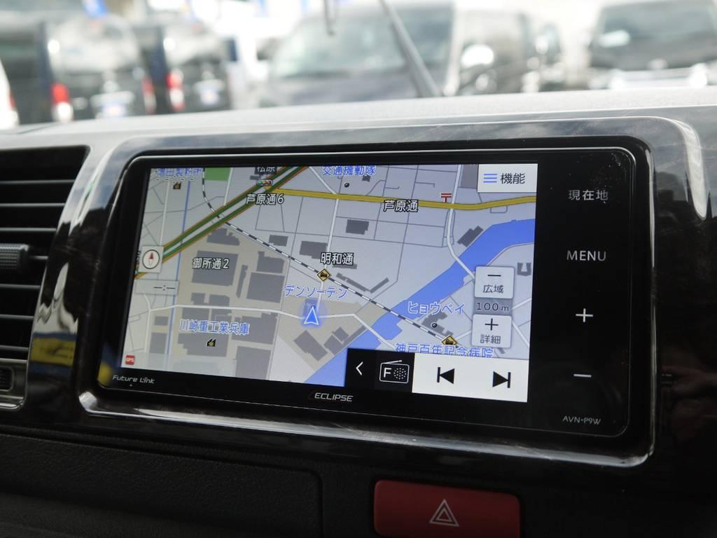イクリプスSDフルセグ地デジナビ【AVN-P9W】走行中のTV・DVDの閲覧OK!録音機能付き!Bluetooth対応! | トヨタ ハイエースバン 2.0 スーパーGL ダークプライムⅡ ロングボディ JOBACE