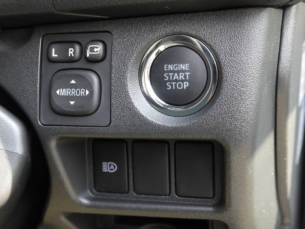 プッシュスタート&スマートエントリー・LEDヘッドライト・ステアリングスイッチは標準装備! | トヨタ ハイエースバン 2.0 スーパーGL ダークプライムⅡ ロングボディ JOBACE