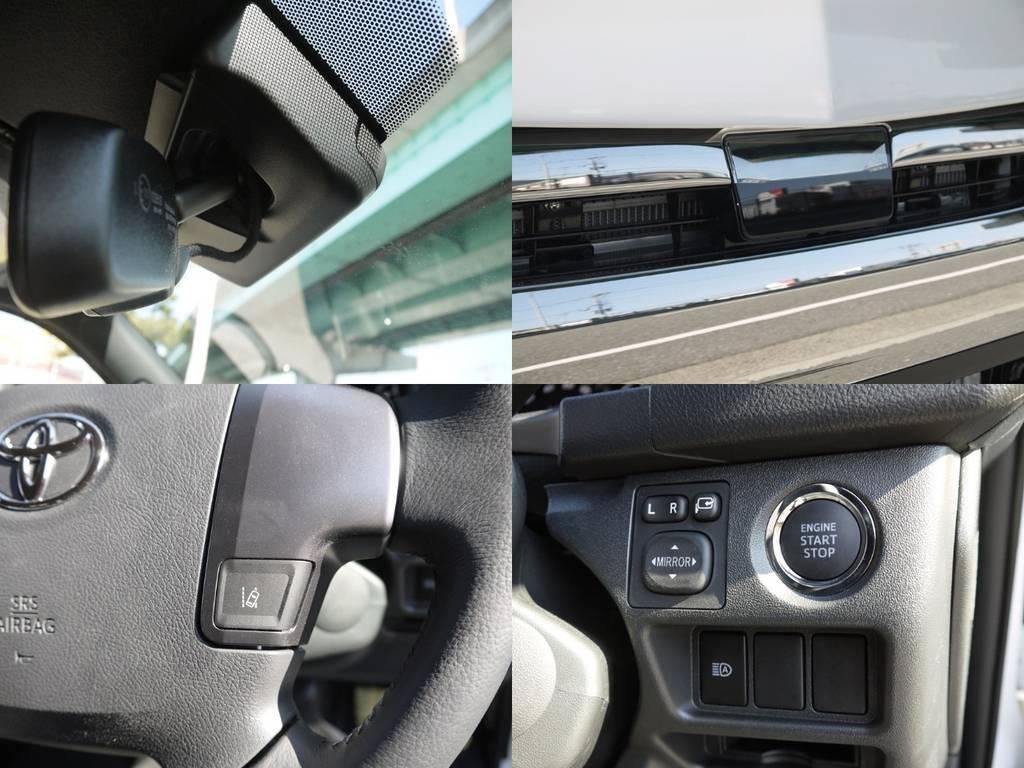 トヨタセーフティセンスP搭載!ミリ派レーダー・単眼カメラの二つの目でぶつからないをサポート! | トヨタ ハイエースバン 2.0 スーパーGL ダークプライムⅡ ロングボディ JOBACE