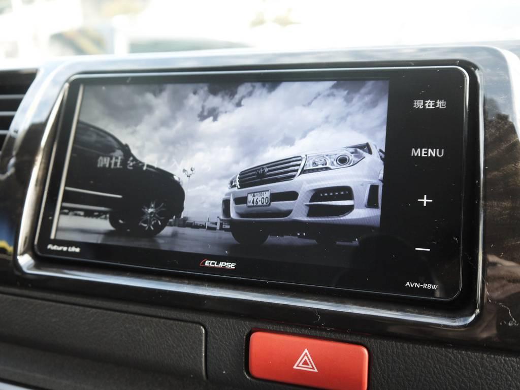 イクリプスフルセグ地デジナビAVN-R8W!走行中のTV・DVDの閲覧もOK! | トヨタ ハイエースバン 2.8 スーパーGL ダークプライム ロングボディ ディーゼルターボ 4WD TSSP