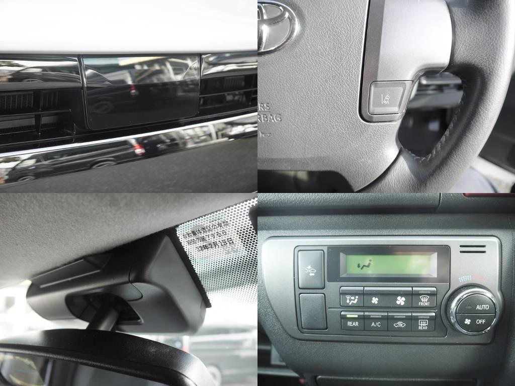 トヨタセーフティセンスP搭載! | トヨタ ハイエースバン 2.8 スーパーGL ダークプライム ロングボディ ディーゼルターボ 4WD TSSP