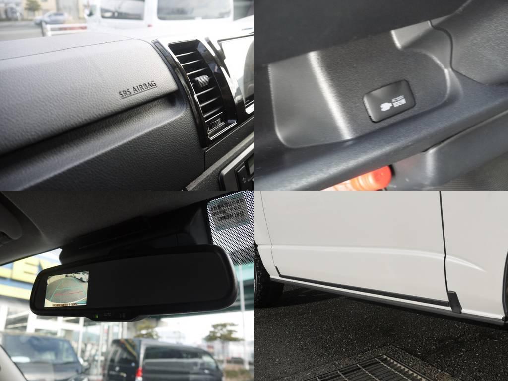 新車時メーカーオプションも多数完備!両側パワースライドドア・バックカメラ内臓自動防眩ミラー・SRSエアバッグ・AC100V電源 | トヨタ ハイエースバン 2.8 スーパーGL ダークプライム ロングボディ ディーゼルターボ 4WD TSSP