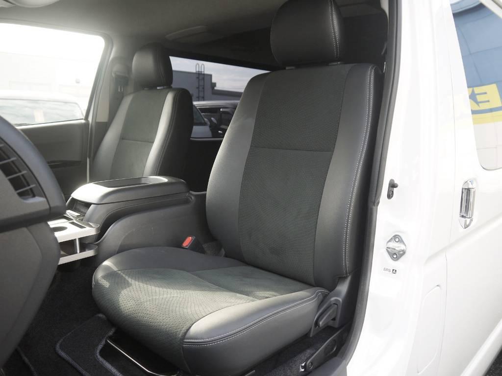 特別仕様車専用装備のハーフレザーシート! | トヨタ ハイエースバン 2.8 スーパーGL ダークプライム ロングボディ ディーゼルターボ 4WD TSSP