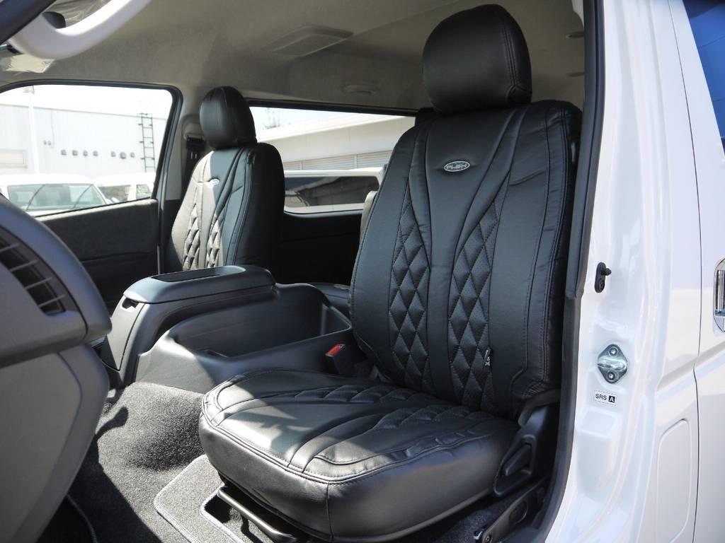 FLEXダイヤキルトシートカバー!高級感のあるコックピットを演出! | トヨタ ハイエース 2.7 GL ロング ファインテックツアラー COBRAコンプリート