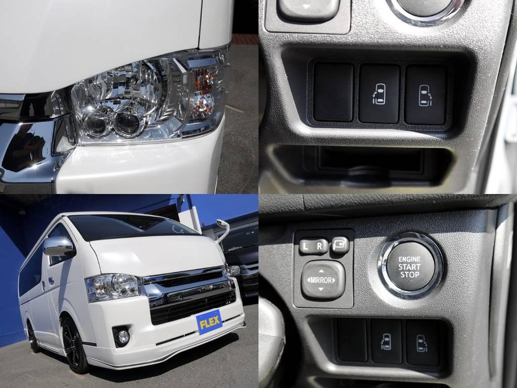 LEDヘッドライト・両側パワースライドドア・プッシュスタート&スマートエントリーは標準装備!メーカーオプションのステアリングスイッチも完備! | トヨタ ハイエース 2.7 GL ロング ファインテックツアラー COBRAコンプリート