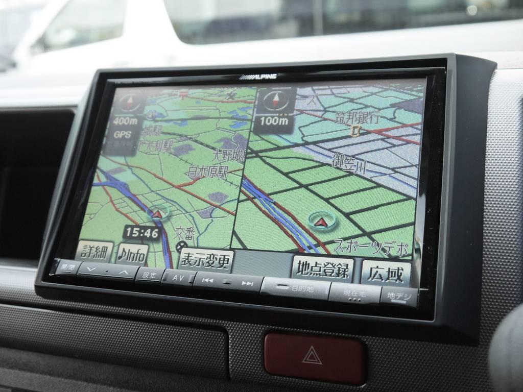 アルパインBIGX8インチSD地デジナビ! | トヨタ ハイエース 2.7 GL ロング ミドルルーフ BIGX8インチナビ