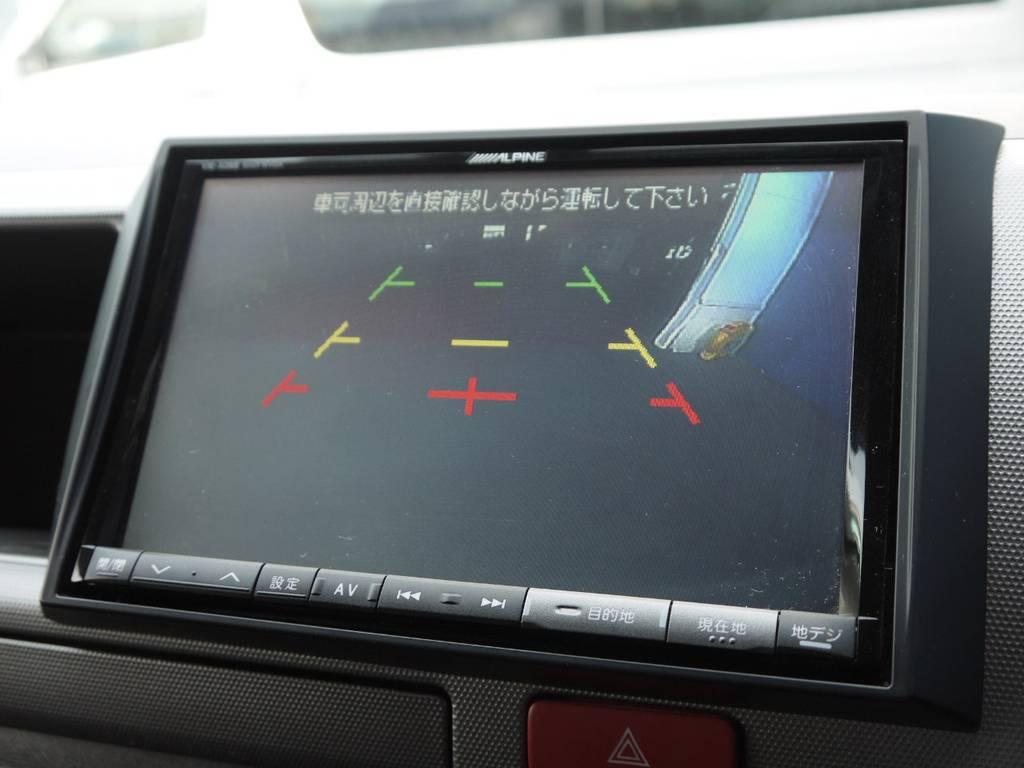 バックカメラも完備! | トヨタ ハイエース 2.7 GL ロング ミドルルーフ BIGX8インチナビ
