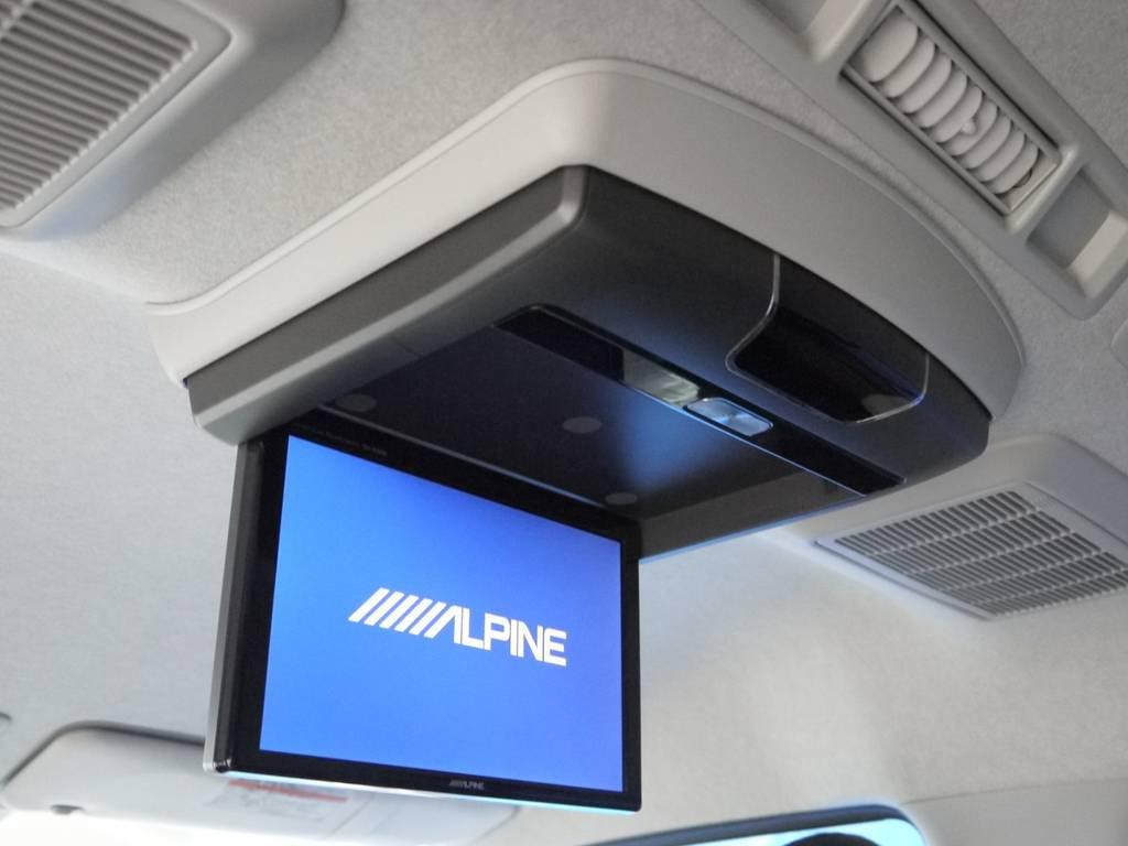 アルパイン10インチGLフリップダウンモニター! | トヨタ ハイエース 2.7 GL ロング ミドルルーフ BIGX8インチナビ