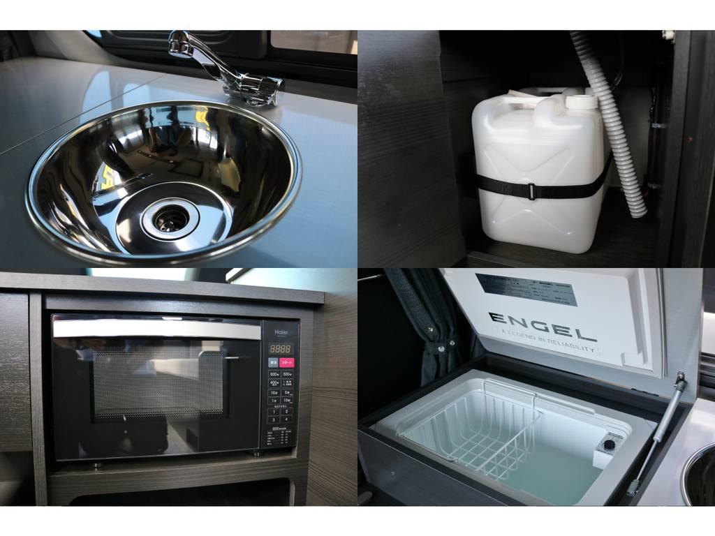 10L給排水タンク・電子レンジ・40L冷蔵庫