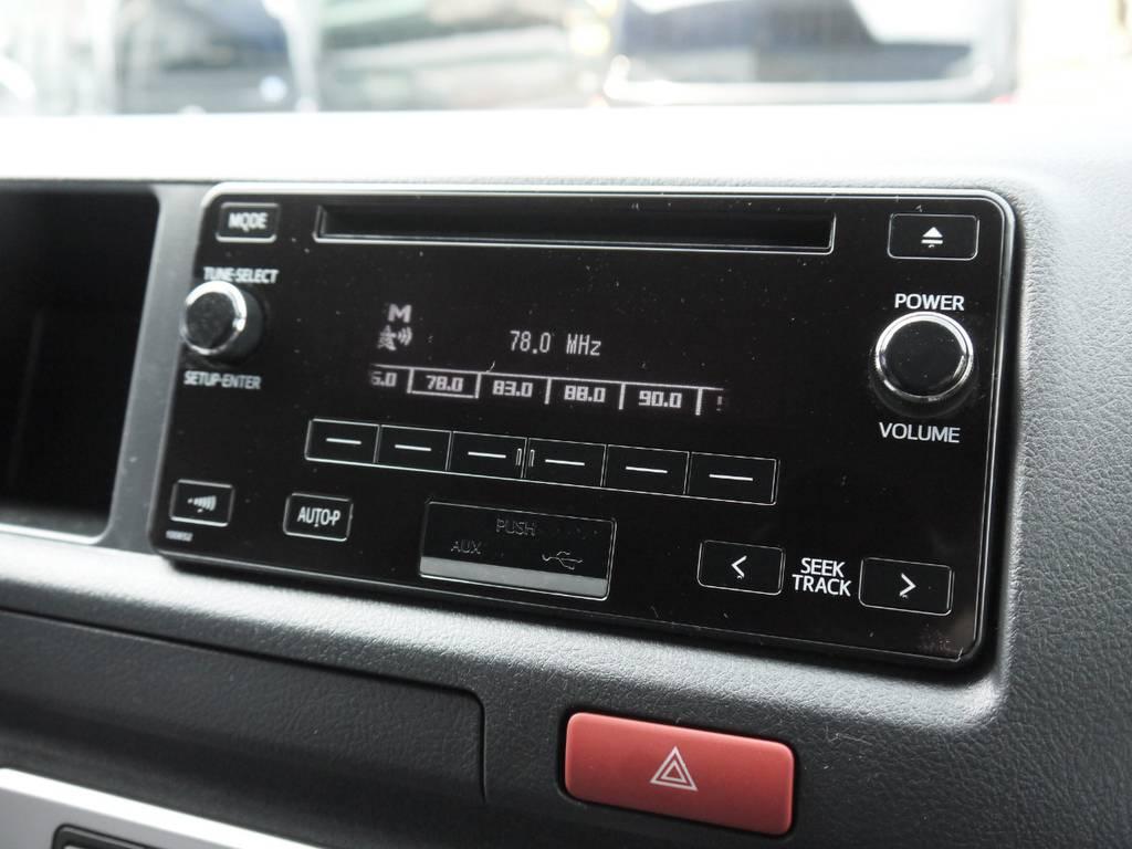 純正オーディオデッキ装着済み。オーディオ類がセットになったお得なナビパッケージ等もご用意しております。 | トヨタ ハイエースコミューター 2.8 GL ディーゼルターボ 3ナンバー乗用構造変更