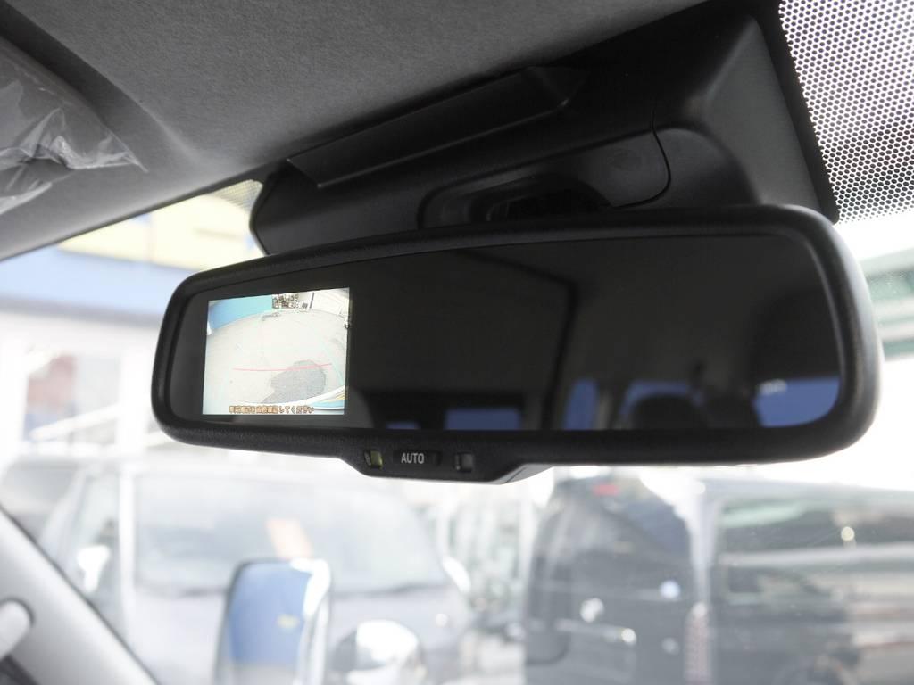 メーカーオプションのバックカメラ内臓自動防眩ミラーも完備。 | トヨタ ハイエースコミューター 2.8 GL ディーゼルターボ 3ナンバー乗用構造変更