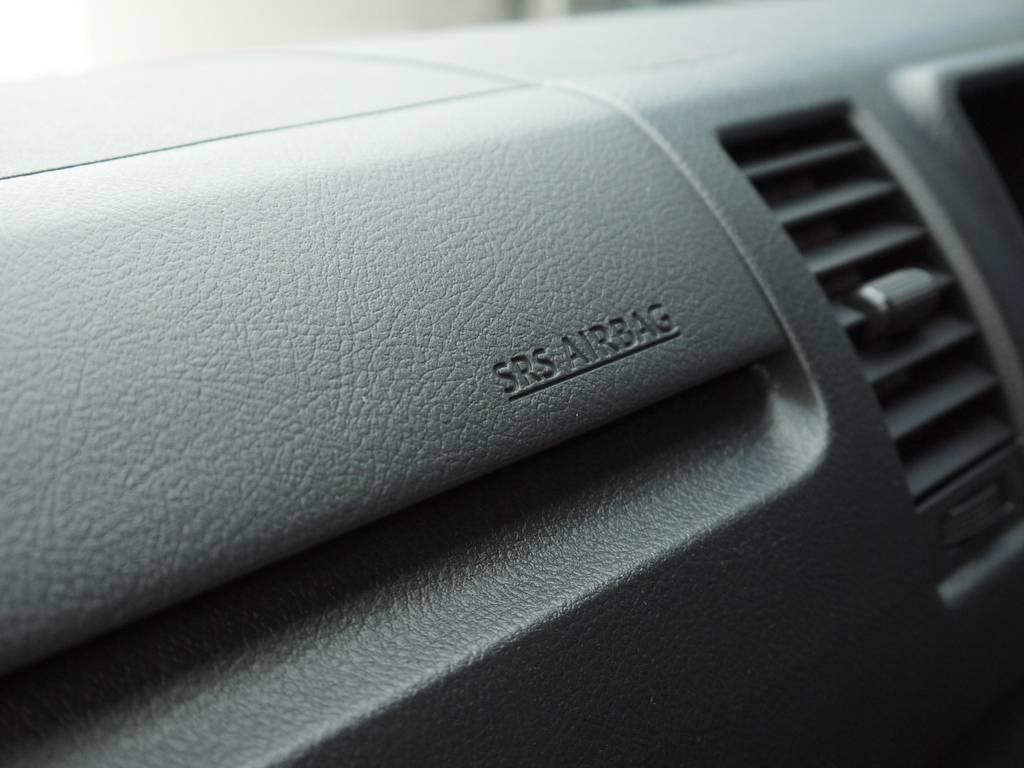 メーカーオプションのSRSエアバッグも完備しております。 | トヨタ ハイエースコミューター 2.8 GL ディーゼルターボ 3ナンバー乗用構造変更