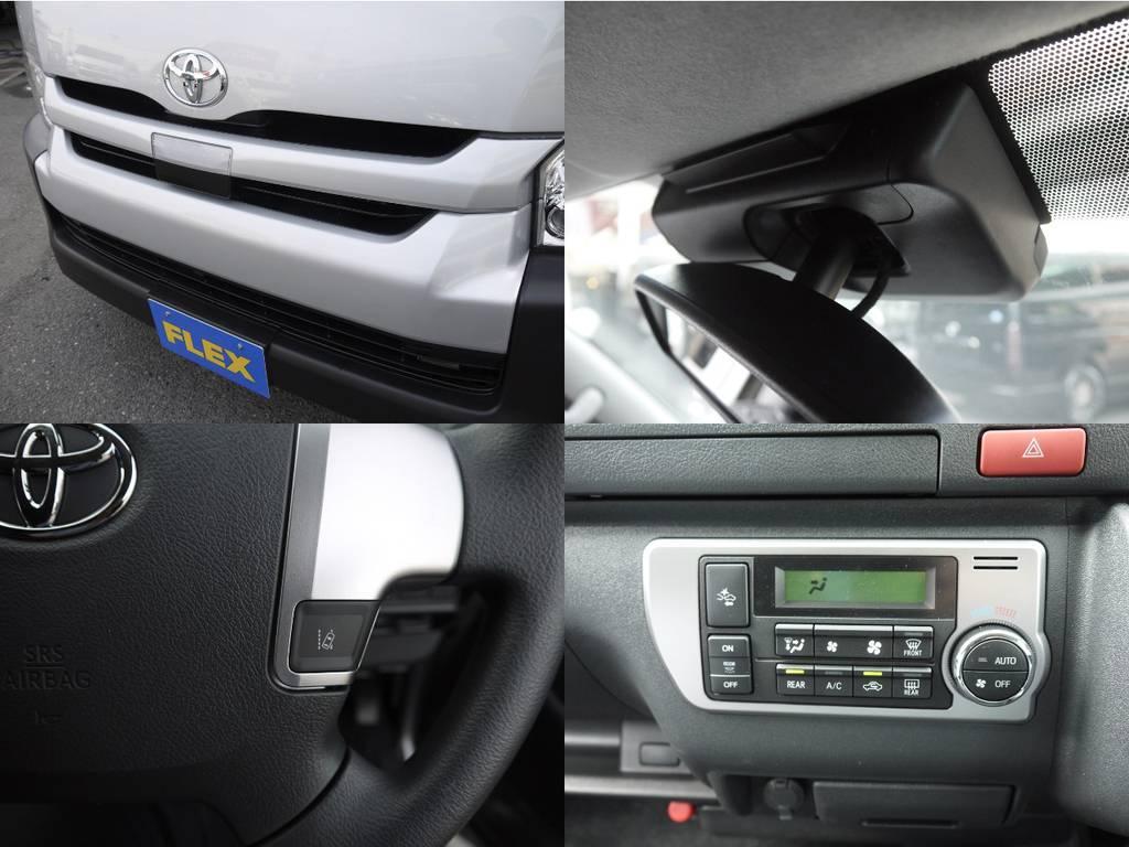 トヨタセーフティセンスP搭載。 | トヨタ ハイエースコミューター 2.8 GL ディーゼルターボ 3ナンバー乗用構造変更