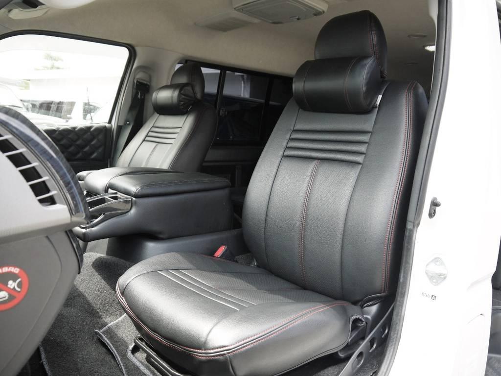 ブラックレザー調シートカバー! | トヨタ ハイエース 2.7 GL ロング ミドルルーフ ベッドキットシートアレンジ