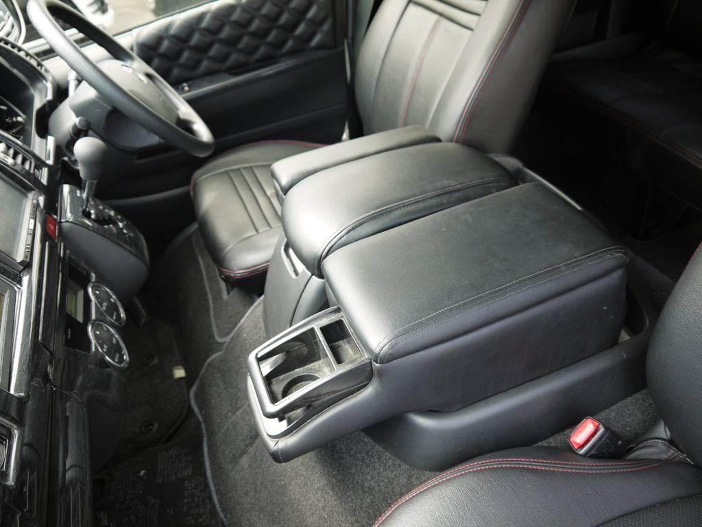 アームレストやセンターコンソールカバー等のインテリアパーツも充実! | トヨタ ハイエース 2.7 GL ロング ミドルルーフ ベッドキットシートアレンジ