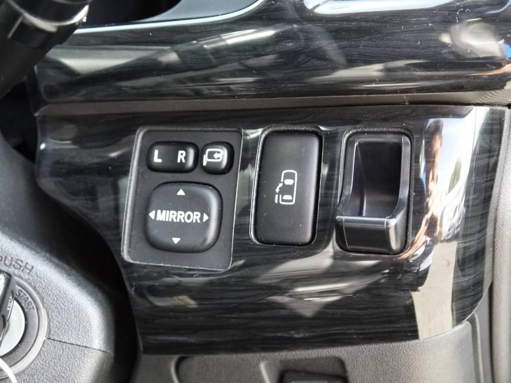 新車時パワースライドドア・HIDヘッドライトも完備しております。