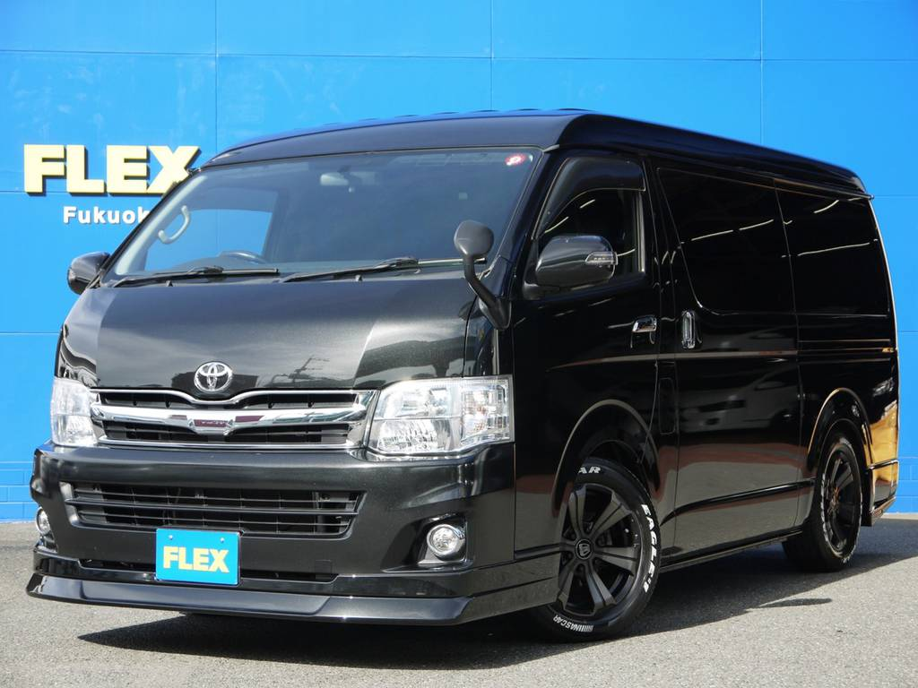 H24年ハイエースワゴンGL2.7G2WD新車時当店製作【ラウンジPKG】買取直販ワンオーナー車!