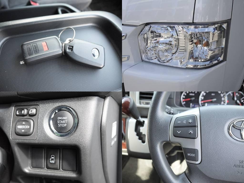 LEDヘッドライト・プッシュスタート&スマートエントリーは標準装備!新車時メーカーオプションのAC100V・ステアリングスイッチも完備!トヨタ純正リモートスタートもついてます!