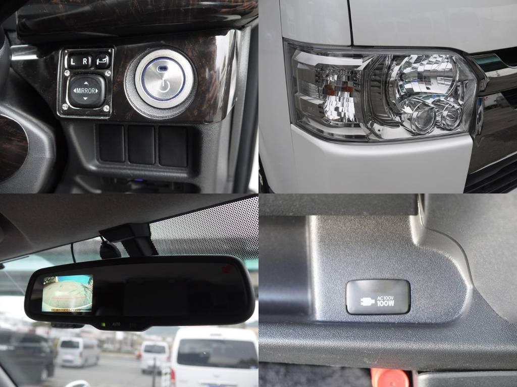 新車時メーカーOPのAC100V・SRSエアバッグ・バックカメラ内臓自動防眩ミラーも完備!LEDヘッドライト・プッシュスタート&スマートエントリー・ステアリングスイッチは標準装備!