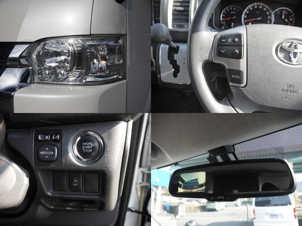 新車時メーカーオプションも多数完備!LEDヘッドライト・パワースライドドア・バックカメラ内臓自動防眩ミラー・プッシュスタート&スマートエントリー・ステアリングスイッチ!