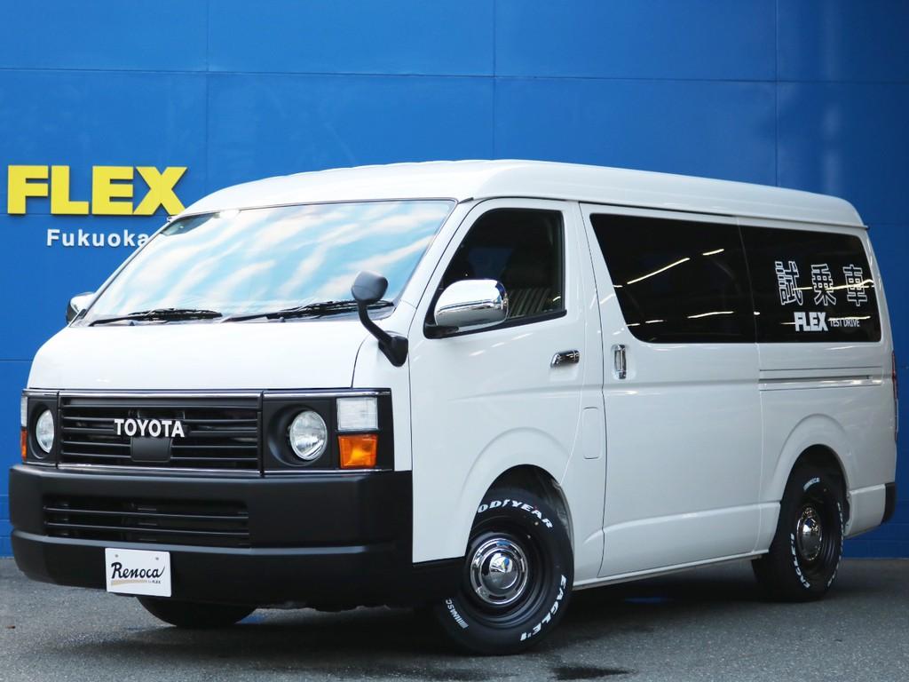 トヨタ ハイエース 2.7 GL ロング ミドルルーフ RENOCAコーストライン 試乗車