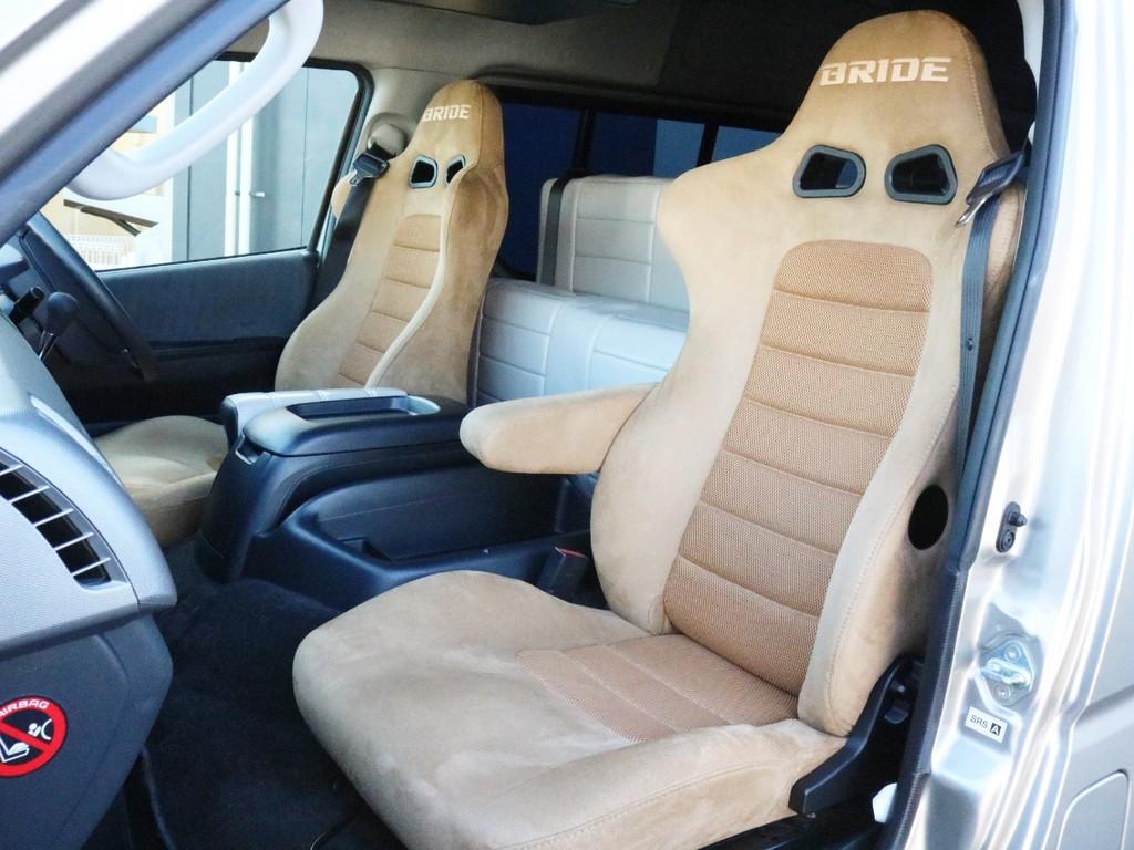 BRIDEバケットシートを2脚搭載しています。体がぴったりと安定するので長距離ドライブの際も大変楽になります。