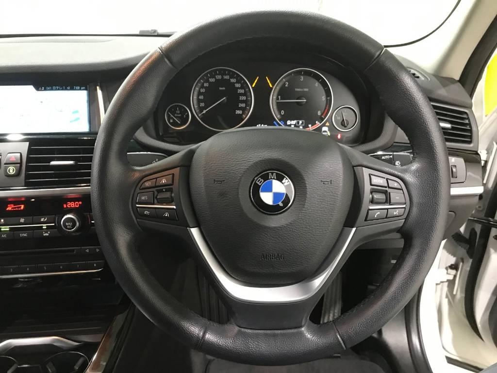 ステアリングはBMWの特徴で重めです。運転していると走っている感覚がダイレクトに伝わるので楽しいです♪
