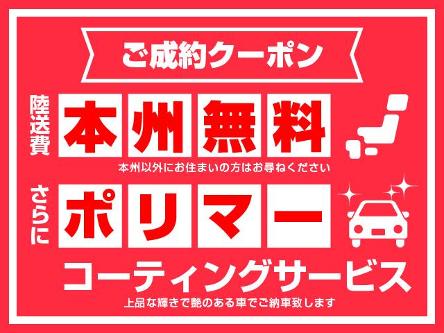 MIKKEなら陸送費無料!!!(本州限定)そしてコーティング仕上げ済、ご自宅でお車を購入から納車までスムーズにお取引させていただきます。
