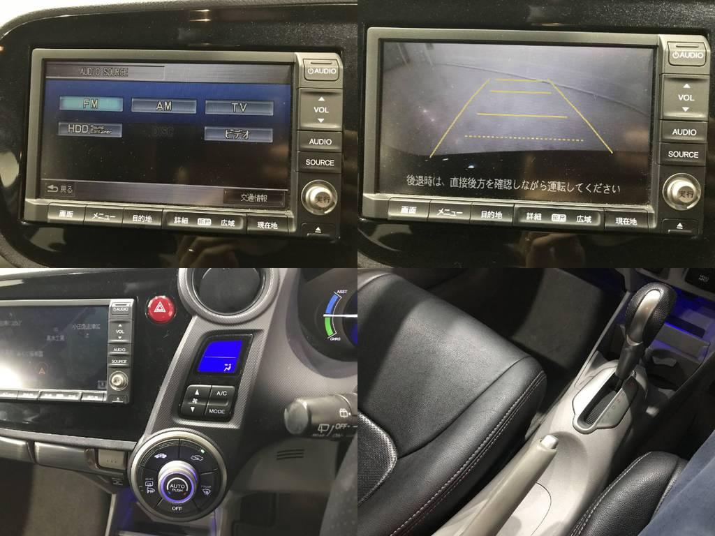 後方の安全もバックカメラで解決です!他にもCDの音楽を保存できるミュージックサーバーも機能の一つであるのでフル活用してください。