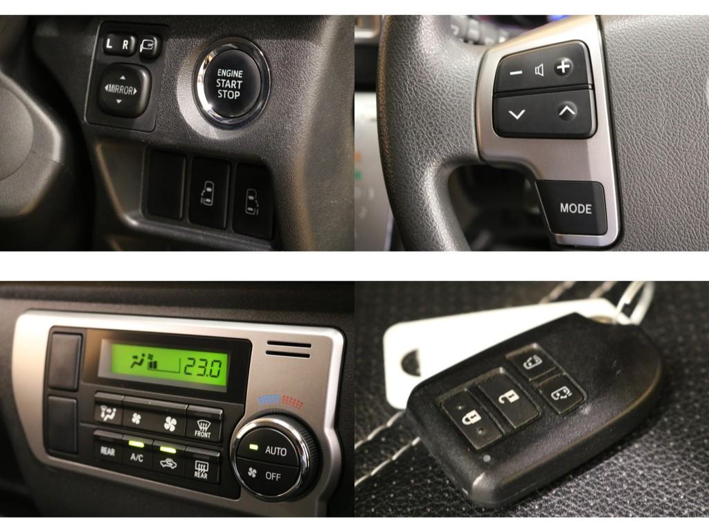 【便利な機能】4型車両ベースならではのオプションパーツ多数完備(プッシュスタート・パワースライドドア・オートエアコン・ステアリングスイッチ・スマートキー)。