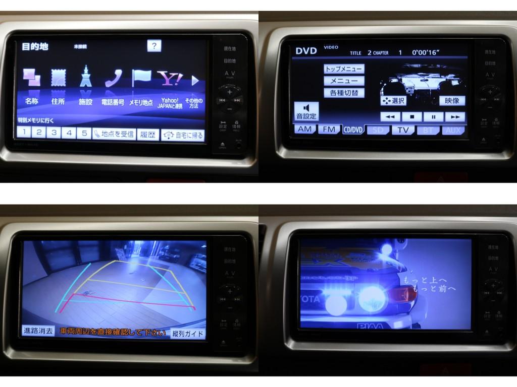 【ナビ詳細】CD・DVD・地デジ視聴はもちろん、CD自動録音・Bluetooth対応。バックカメラ完備。