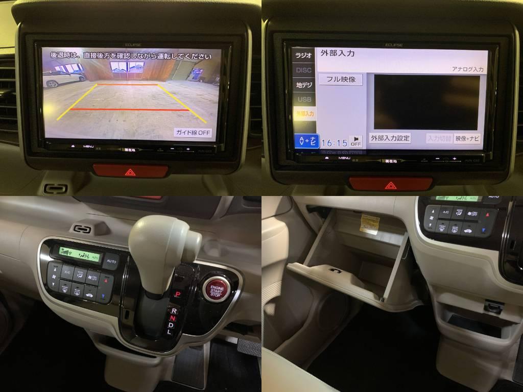 装備は一通りついていますので安心してください。写真に映っていませんが電気をつけると車内の足もとは青色LEDが光ります。若い人には良いかもしれませんね。