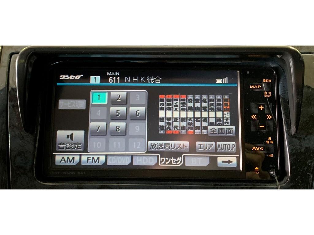 純正のHDDナビとなっております。ワンセグTVやBTオーディオ等通常使用には困らない機能が付いています!