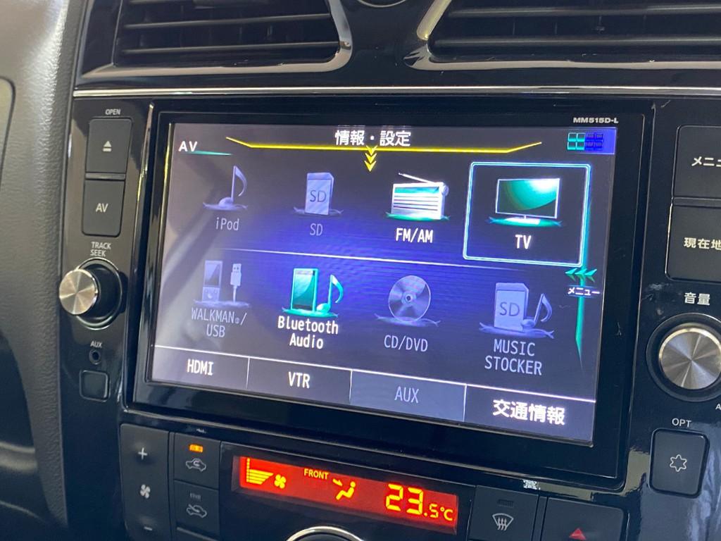 日産純正ナビ!フルセグ地デジTV&DVD再生&Bluetooth機能付きです!