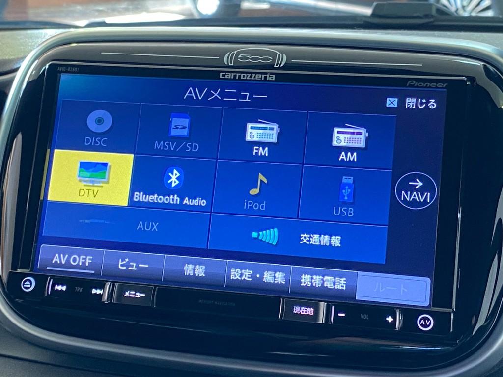 カロッツエリア メモリーナビ!フルセグTV&Bluetooth!CD録音機能付き!