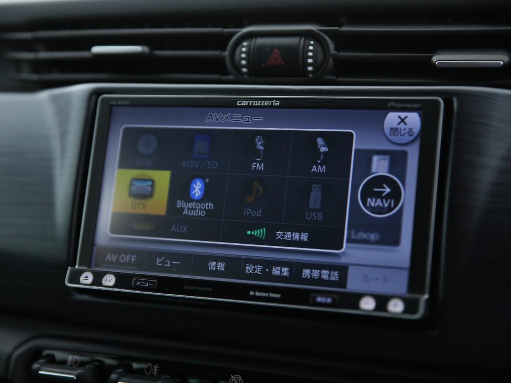 カロッツェリア製のナビゲーション!地デジTV&Bluetooth機能も付いております!