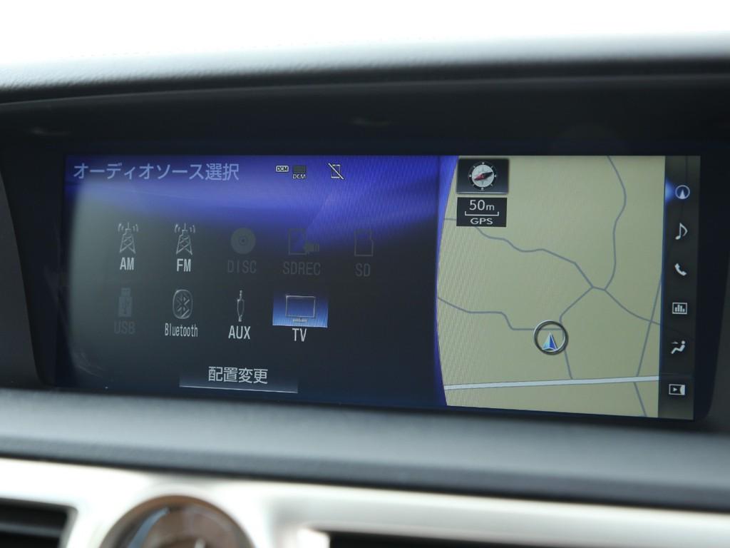 12.3インチワイドディスプレイ!フルセグTV&Bluetooth機能付きです!