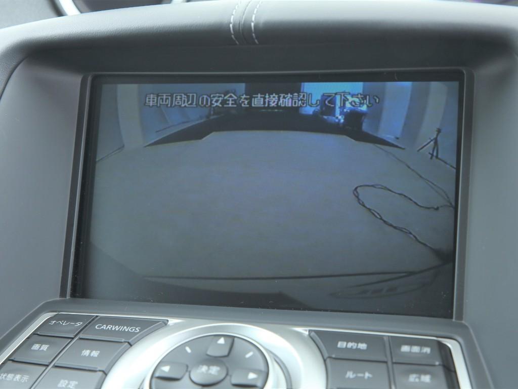 純正HDDナビ!地デジTV&バックカメラ付き!BOSEサウンドシステムも付いております!