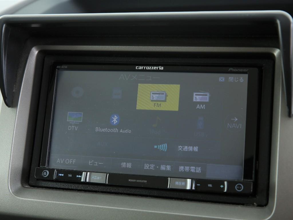 カロッツェリア製ナビ付き!フルセグ地デジTV&Bluetooth機能付きです!