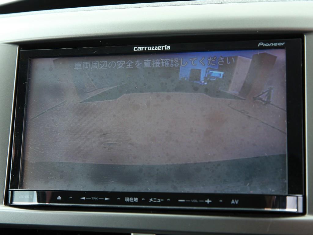 ナビ連動バックカメラ付きです!ETCは付いておりませんのでご注意ください!