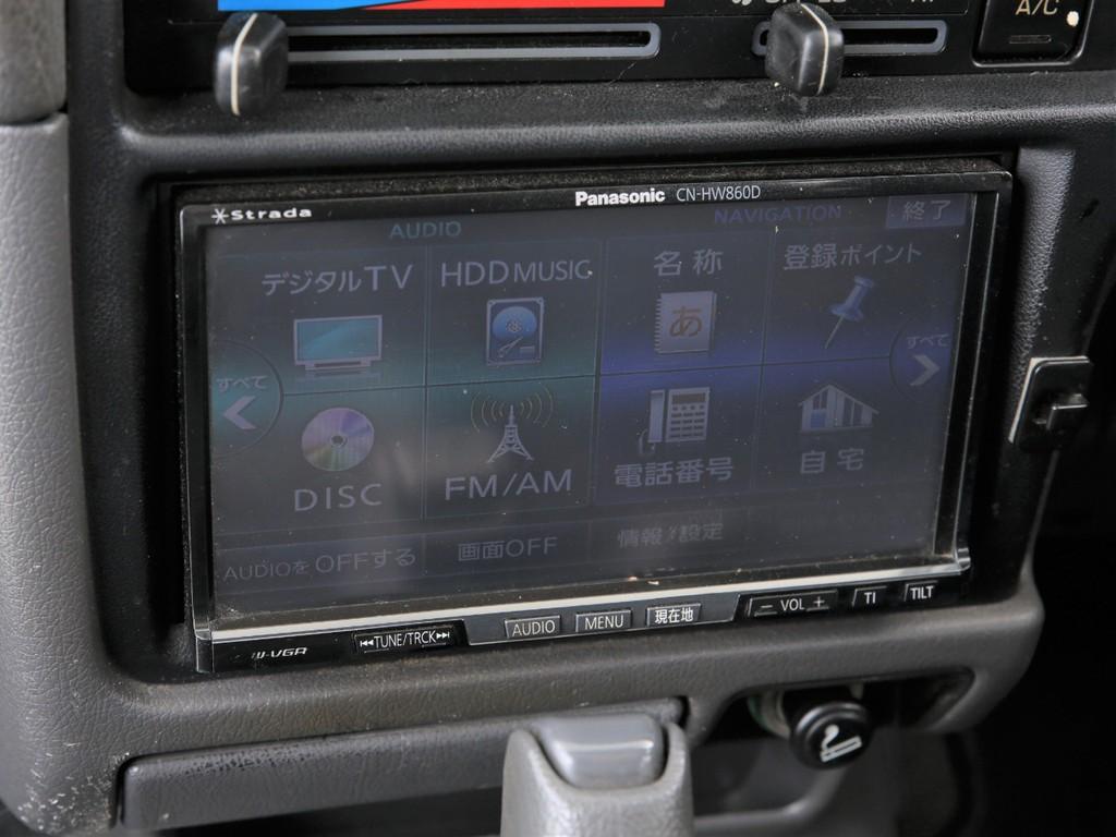 ストラーダHDDナビ!フルセグ地デジTV&CD録音機能付き!