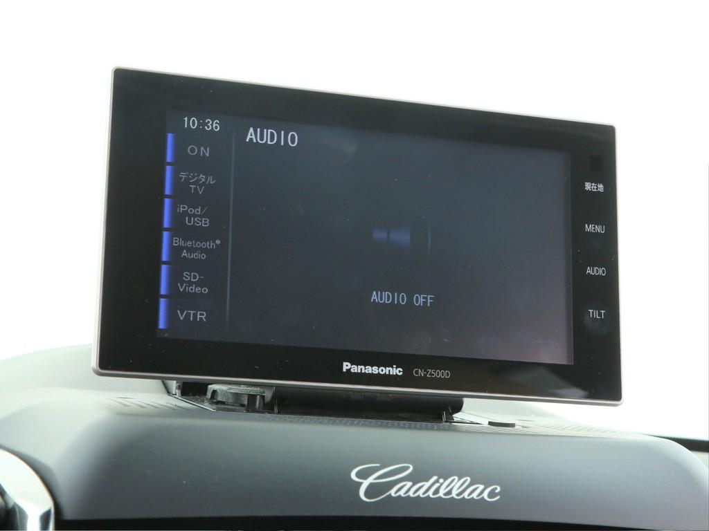 純正オプションのナビ付き!フルセグ地デジTV&Bluetoothにも対応しております!